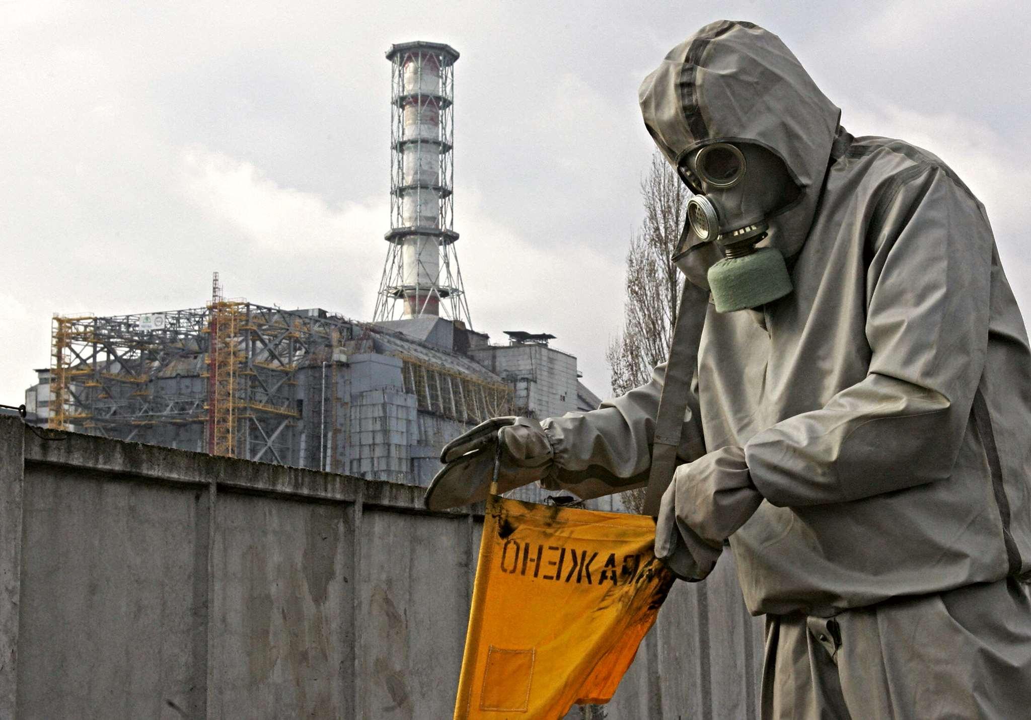 Ουκρανία: Ημέρα μνήμης της καταστροφής του Τσερνόμπιλ, 35 χρόνια μετά    Green News